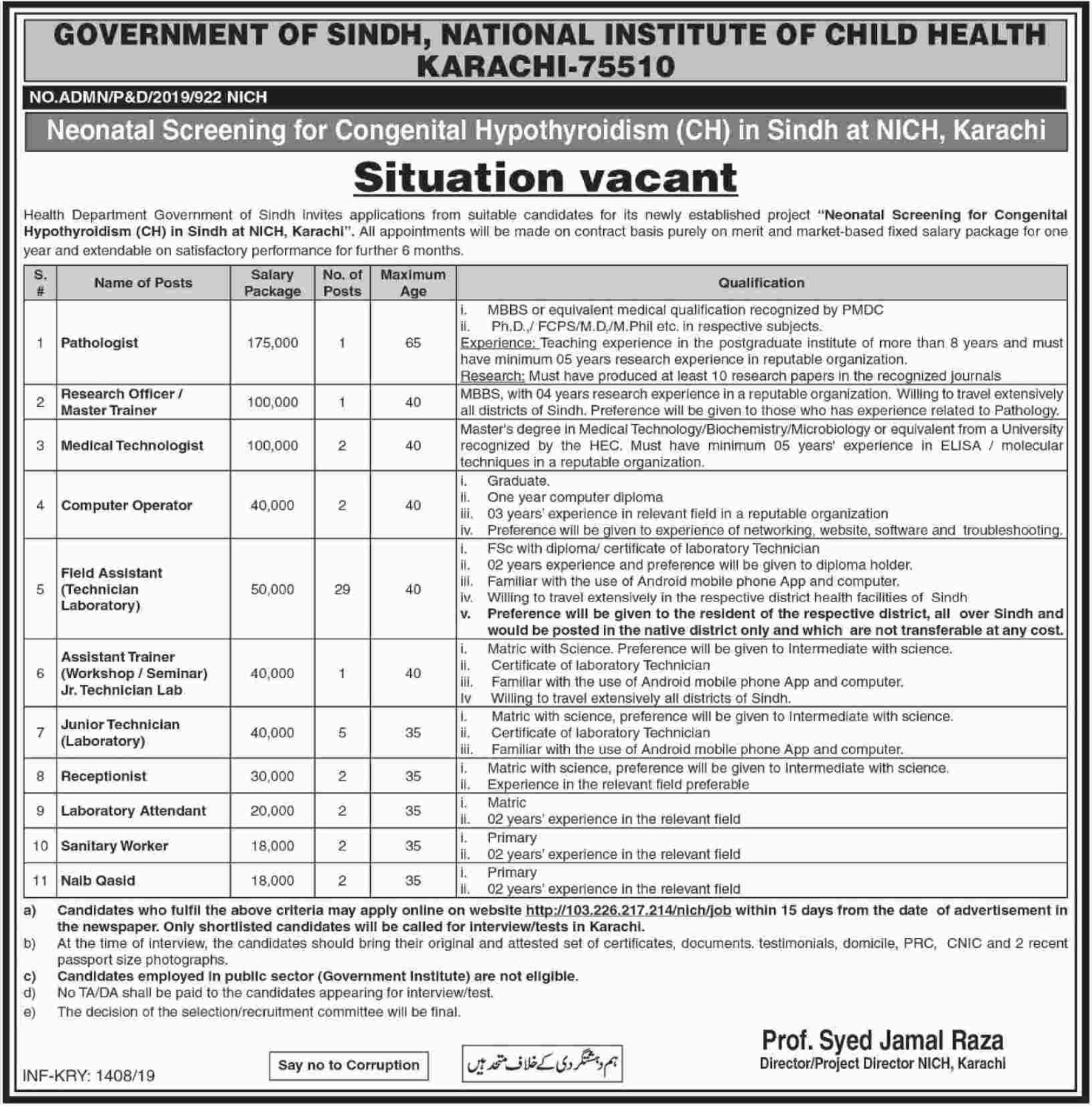 National Institute of Child Health Karachi Jobs 2019 Sindh Latest