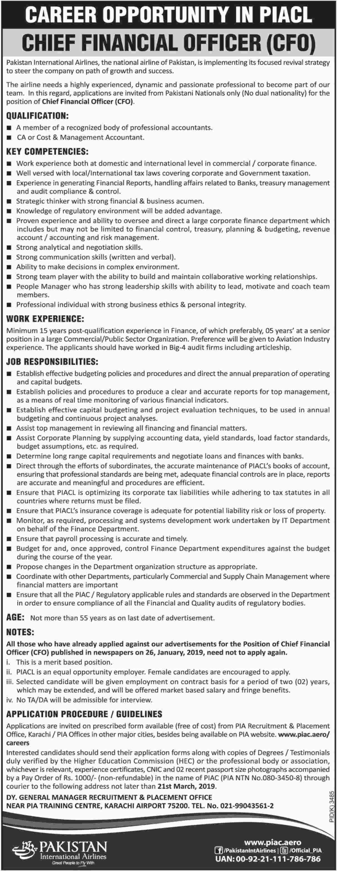 Pakistan International Airlines PIA Jobs 2019 Latest