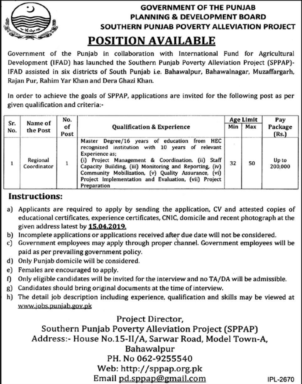 Planning & Development Board Jobs 2019 Government of Punjab Latest