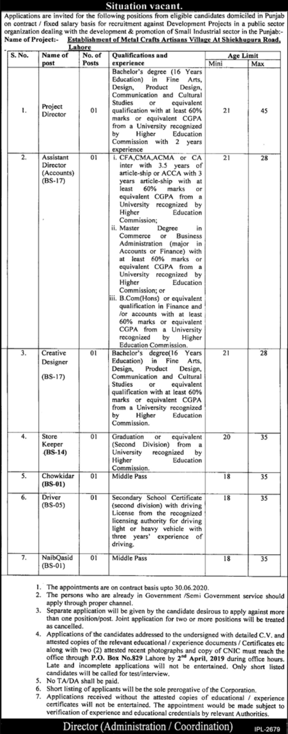 Public Sector Organization Jobs 2019 P.O.Box 829 Lahore Latest