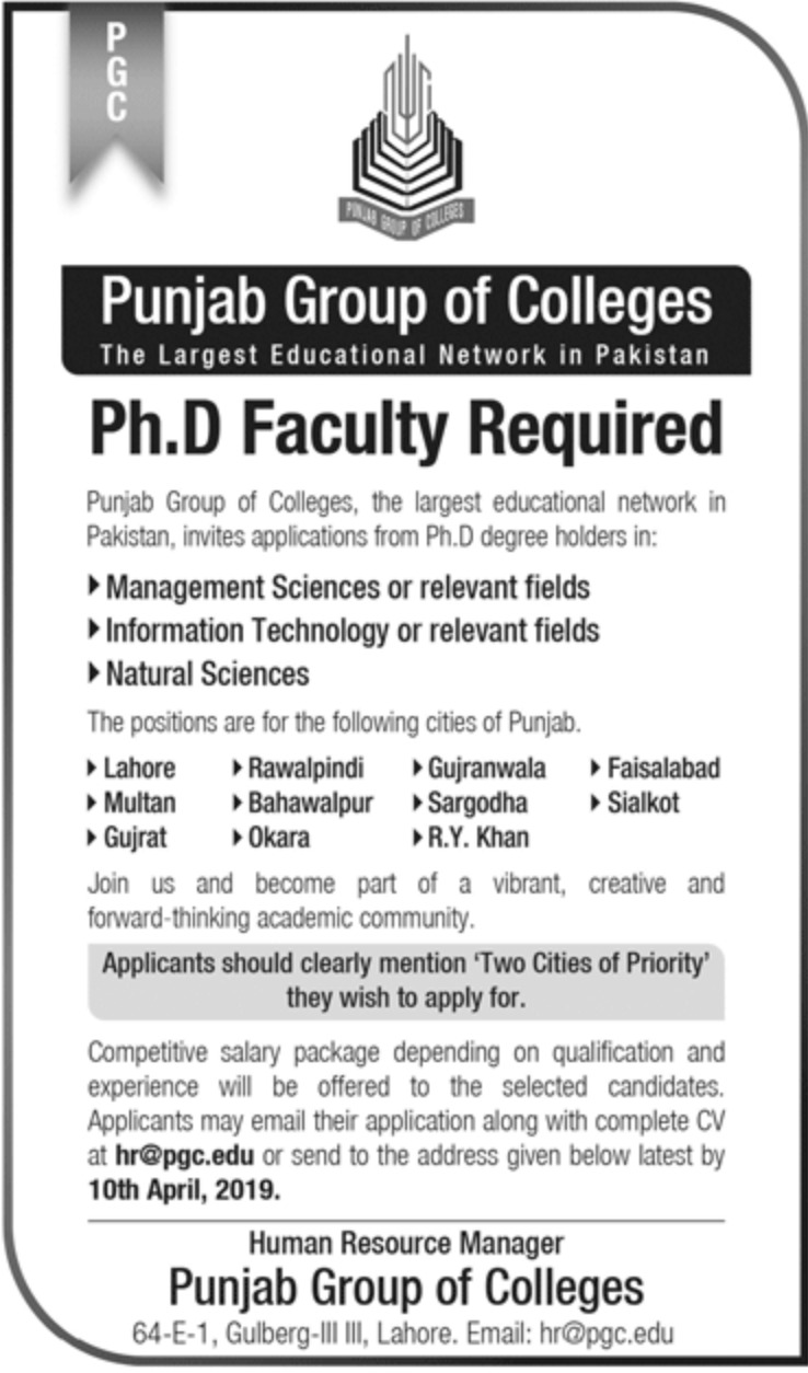 Punjab Group of Colleges Jobs 2019 PGC Pakistan