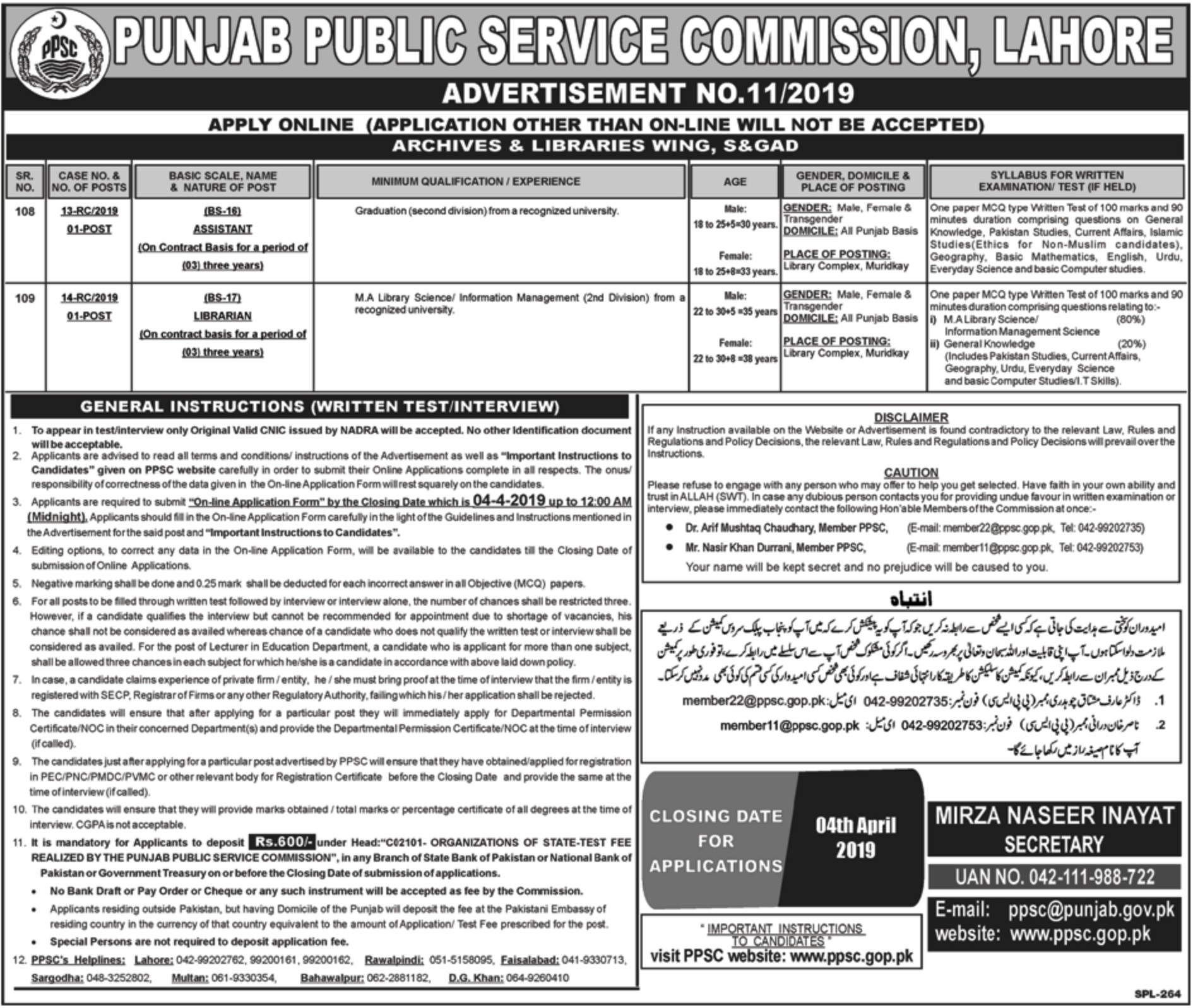Punjab Public Service Commission PPSC Jobs March 2019