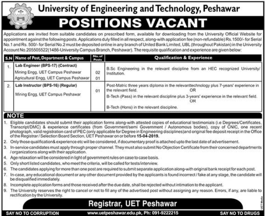 University of Engineering & Technology UET Peshawar Jobs 2019 KPK Latest