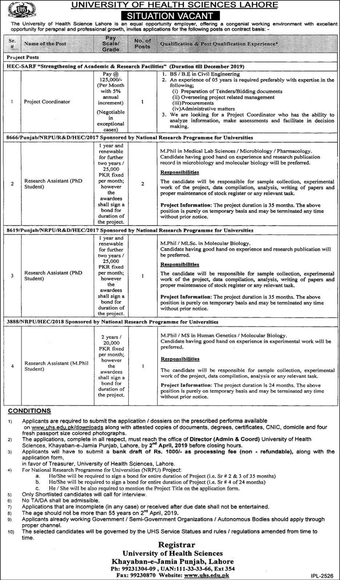 University of Health Sciences UHS Lahore Jobs 2019 Latest
