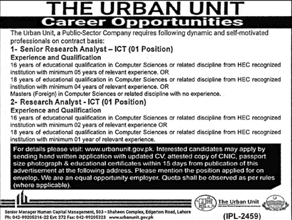 Urban Unit Jobs 2019 Public Sector Company Latest