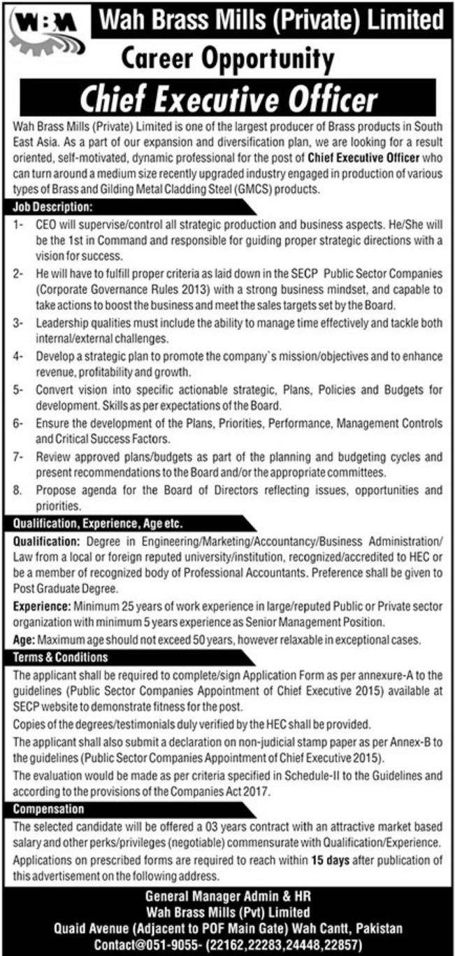 Wah Brass Mills Pvt Ltd Jobs 2019 Latest