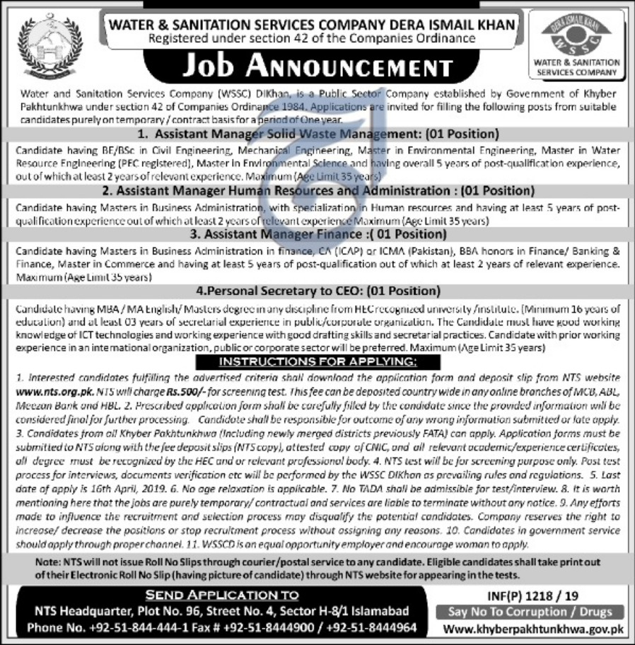 Water & Sanitation Services Company WSSC Jobs 2019 Dera Ismail Khan KPK NTS Latest