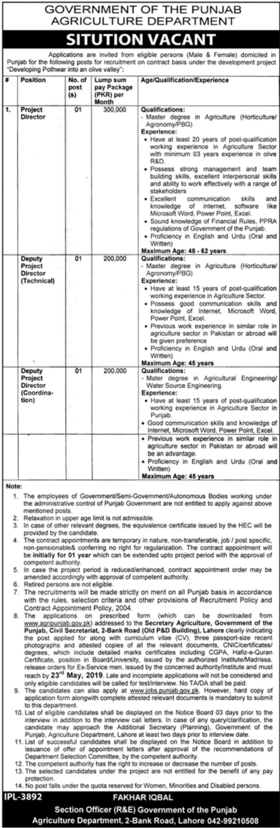 Agriculture Department Jobs 2019 Government of Punjab