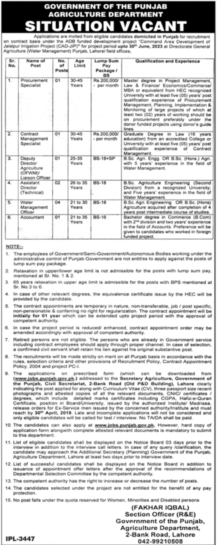 Agriculture Department Lahore Jobs 2019 Government of Punjab Latest