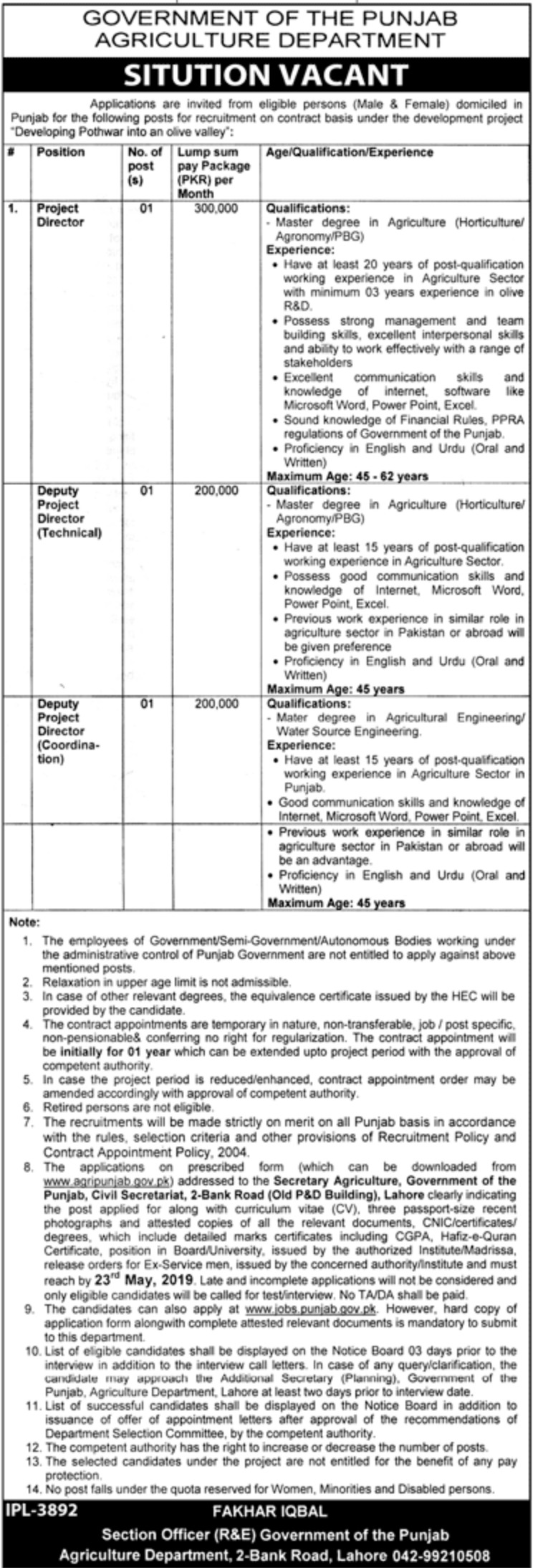 Agriculture Department Punjab Jobs 2019