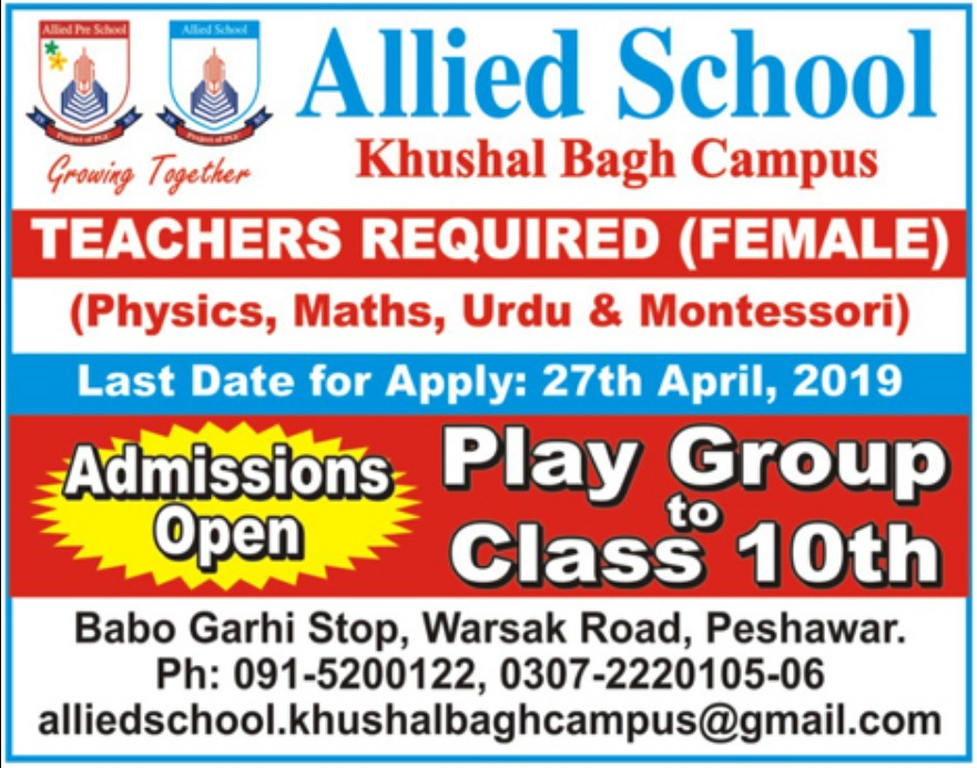 Allied School Khushal Bagh Campus Peshawar Jobs 2019 KPK