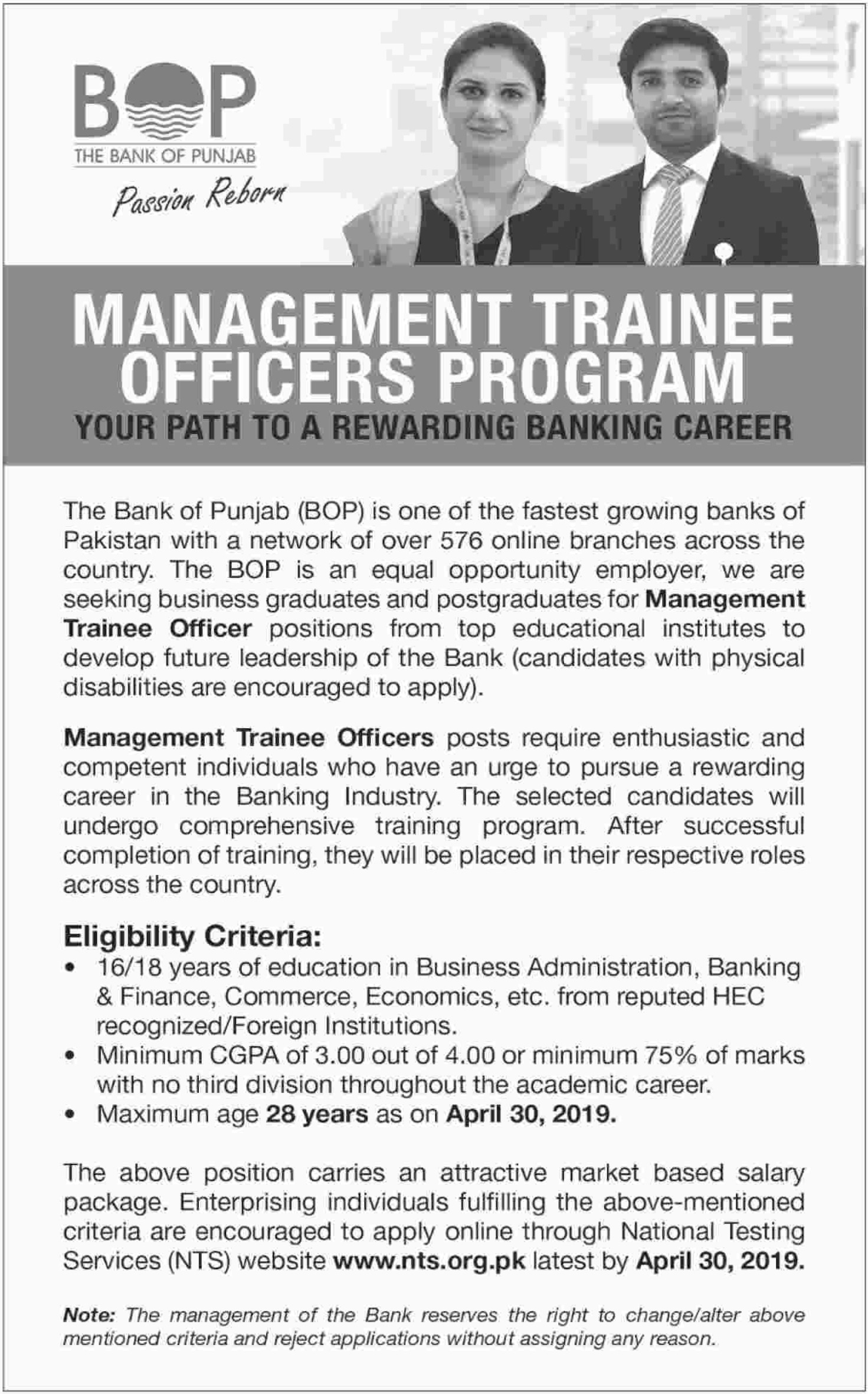 Bank of Punjab BOP Jobs 2019 Apply through NTS for Management Trainee Officers Program