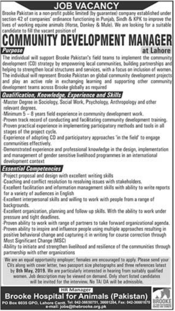 Brooke Pakistan Jobs 2019 Lahore