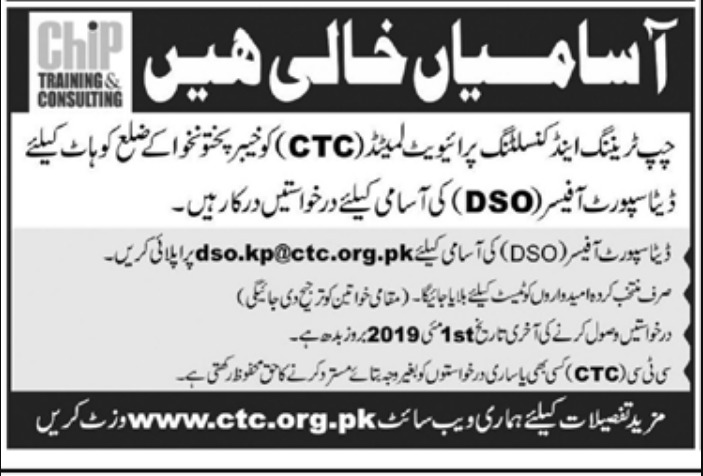 Chip Training & Consulting Pvt Ltd CTC Jobs 2019 Kohat KPK