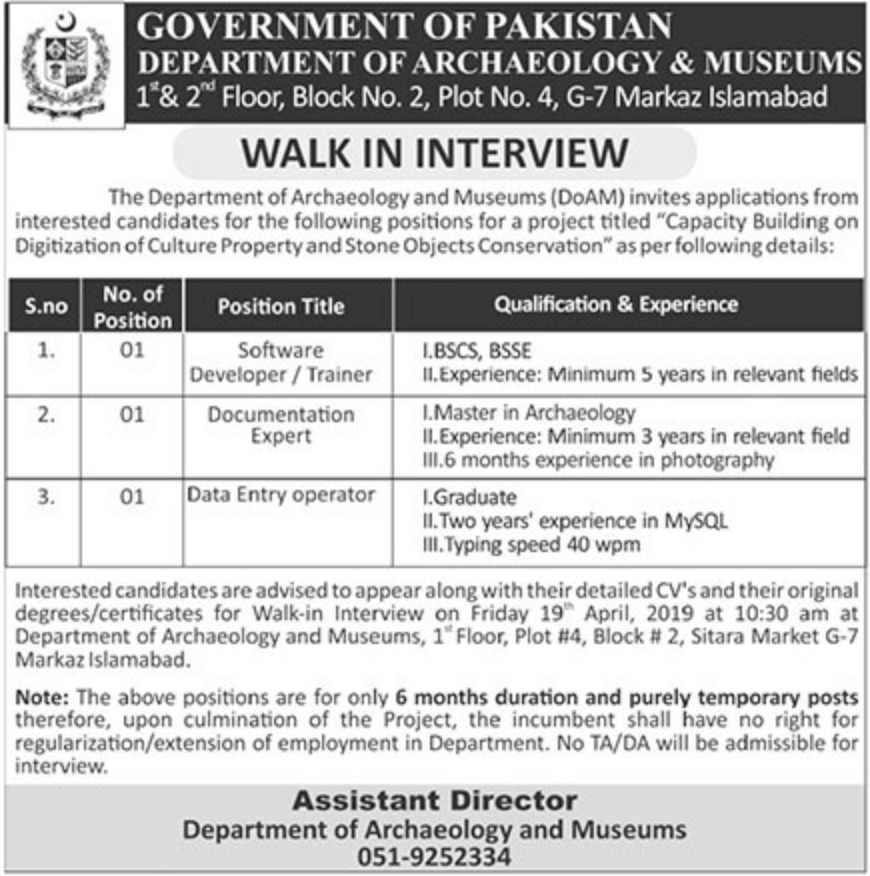 Department of Archaeology & Museums Jobs 2019 Government of Pakistan Latest