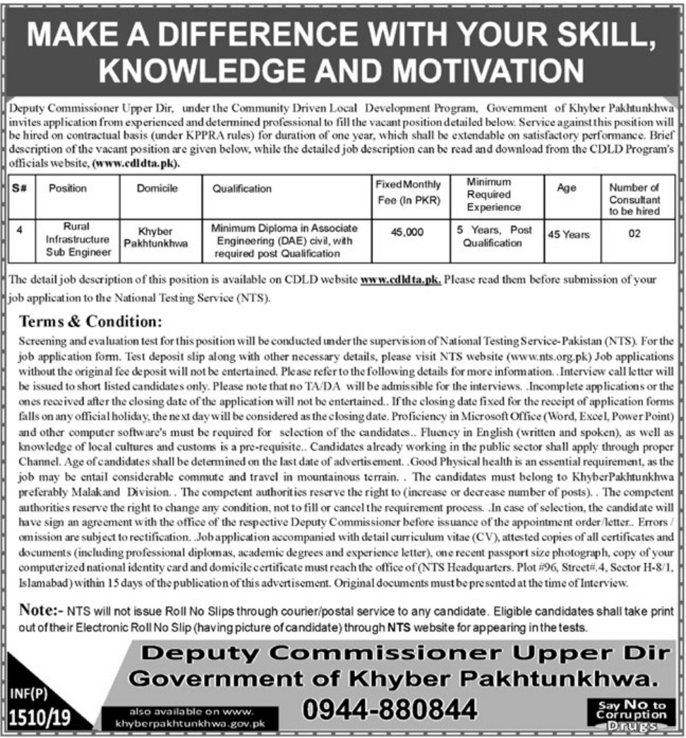 Deputy Commissioner Upper Dir CDLD KPK Jobs 2019 Apply through NTS