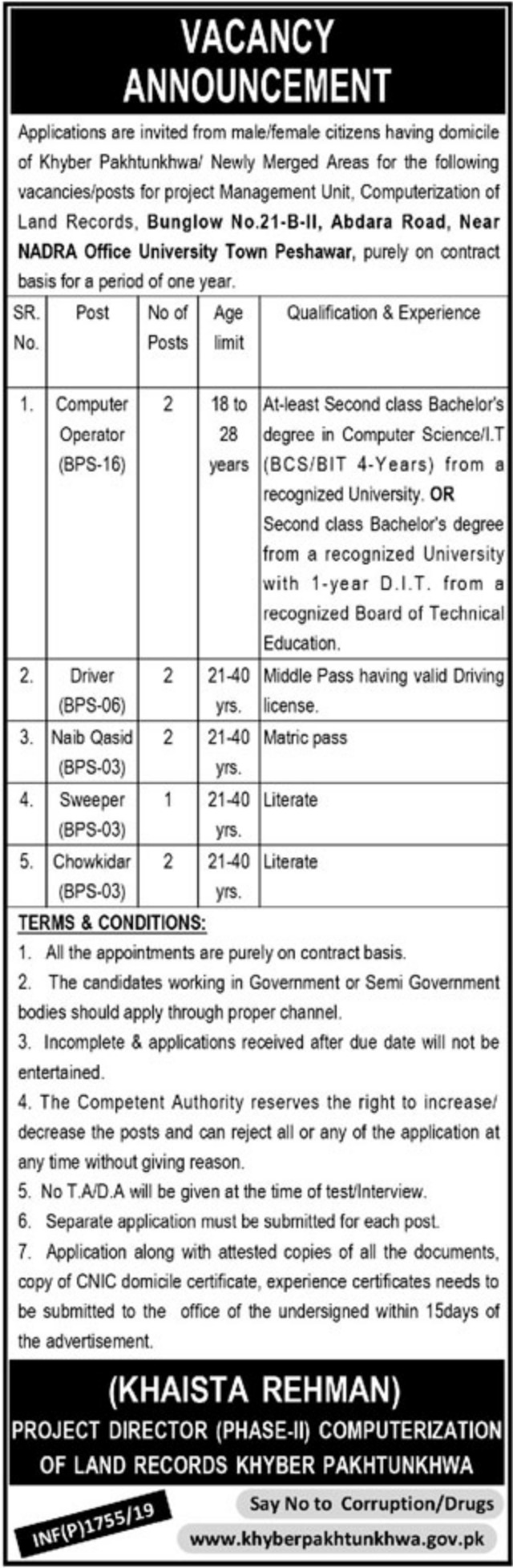 Directorate of Land Records Peshawar Jobs 2019 KPK