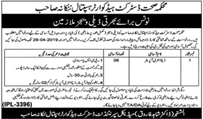 District Headquarter DHQ Hospital Nankana Sahib Jobs 2019 Punjab Latest