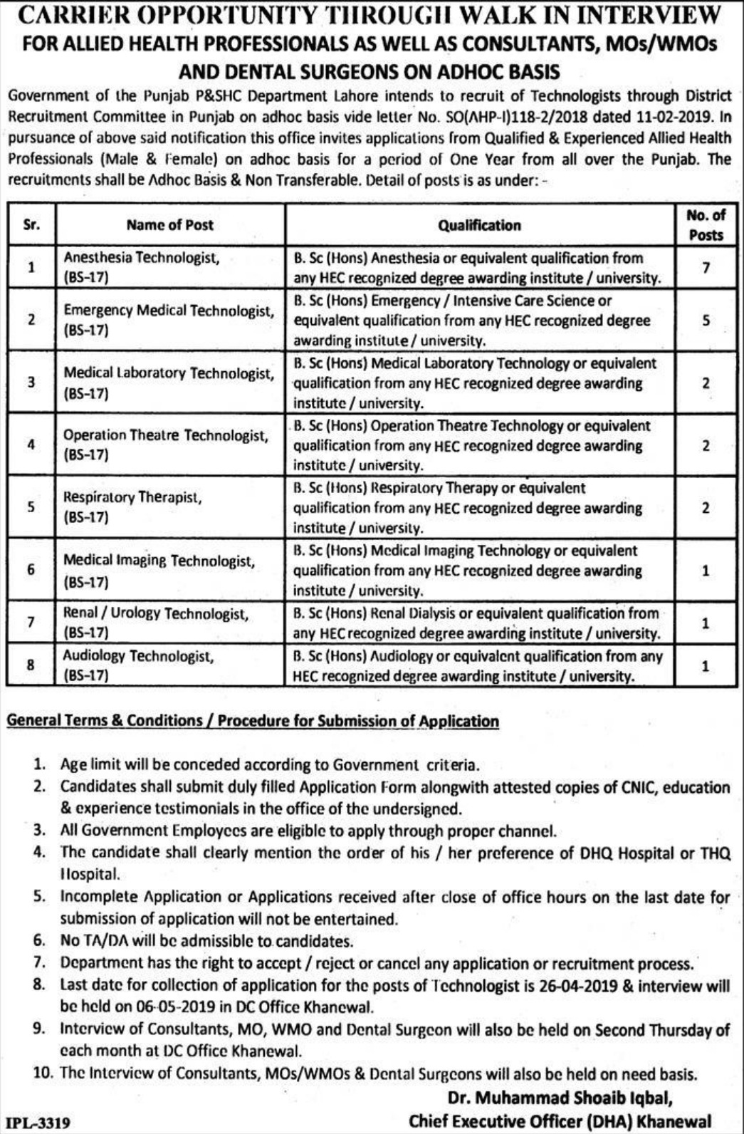 District Health Authority Khanewal Jobs 2019 P&SHC Department Punjab Lahore