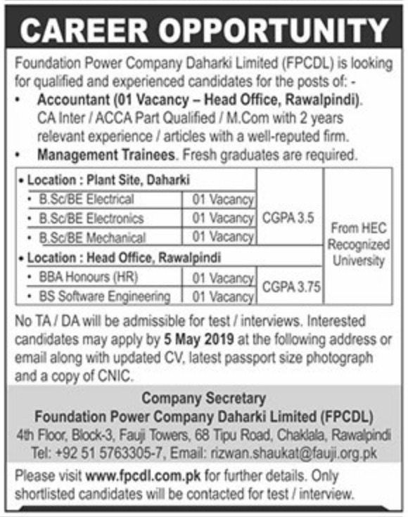 Foundation Power Company Daharki Limited FPCDL Jobs 2019 Rawalpindi