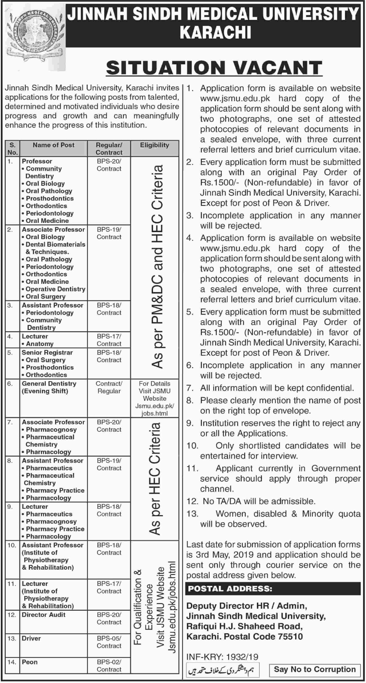 Jinnah Sindh Medical University JSMU Karachi Jobs 2019 Sindh Latest