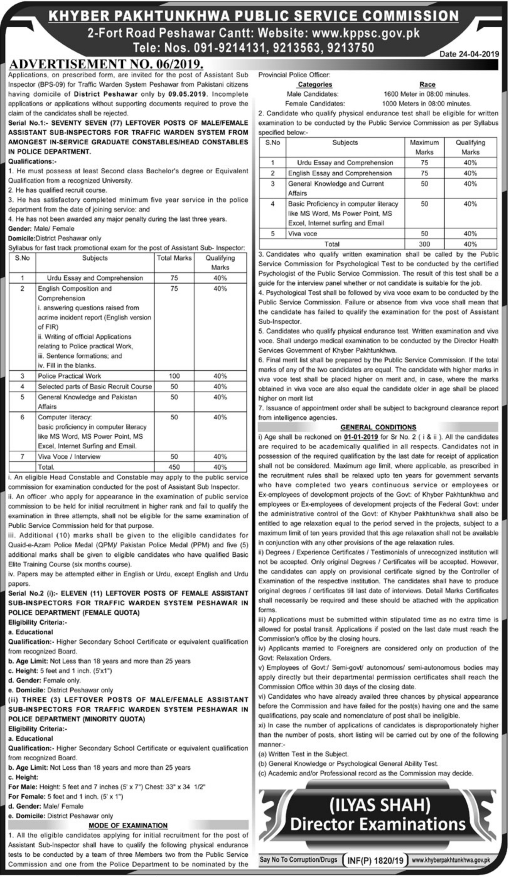 KPPSC Jobs 2019 Khyber Pakhtunkhwa Public Service Commission Latest