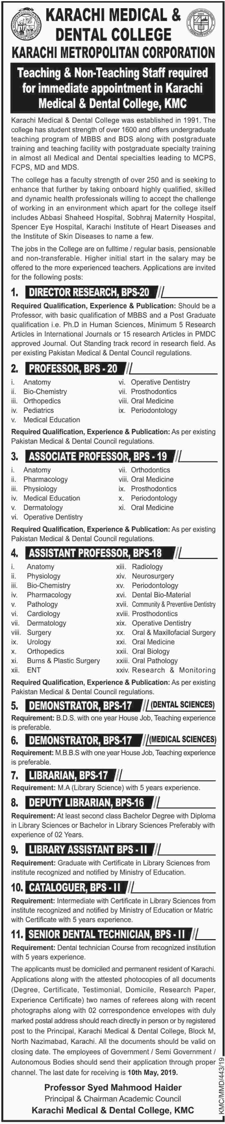 Karachi Medical & Dental College Jobs 2019 KMC Sindh Latest