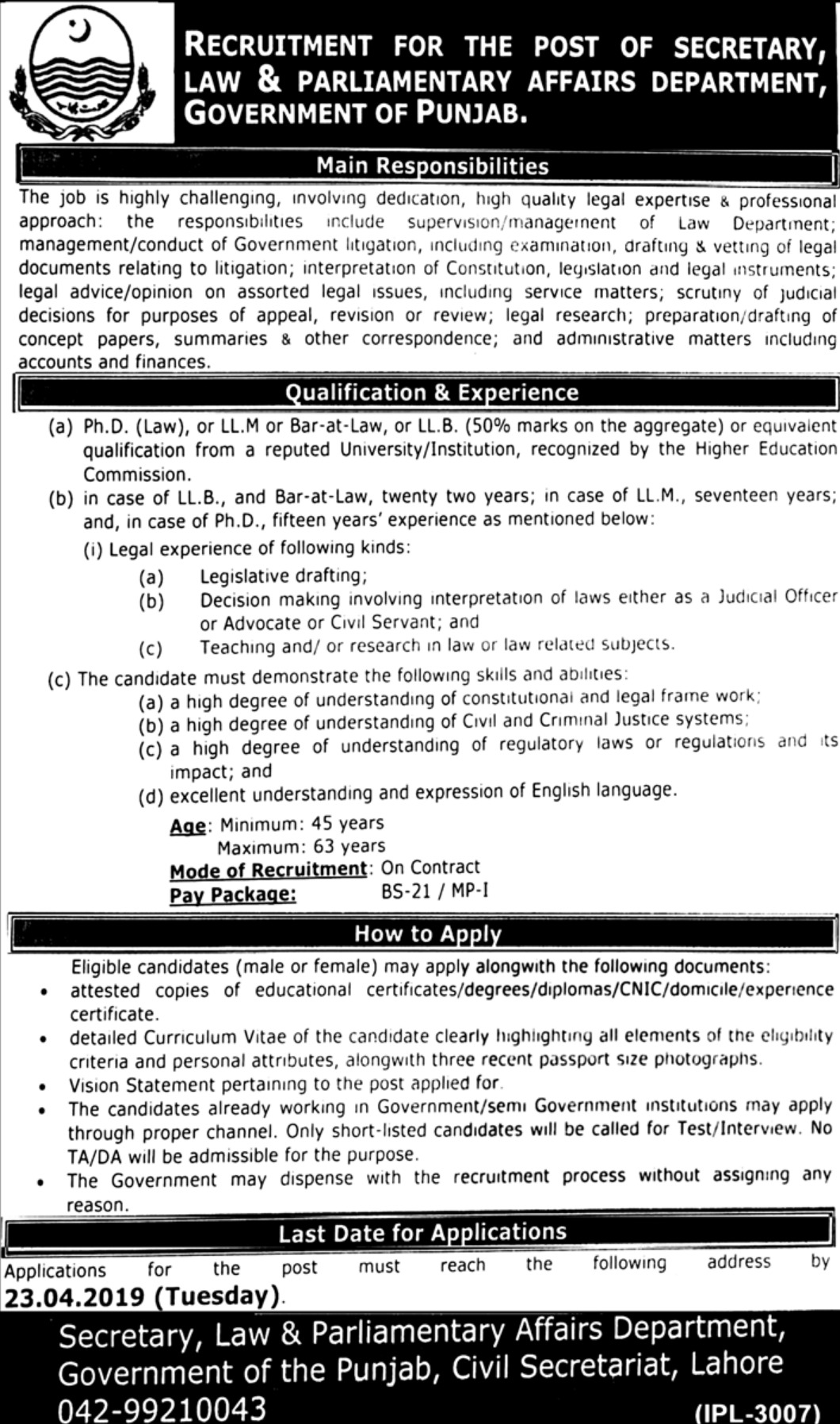 Law & Parliamentary Affairs Department Jobs 2019 Government of Punjab Latest
