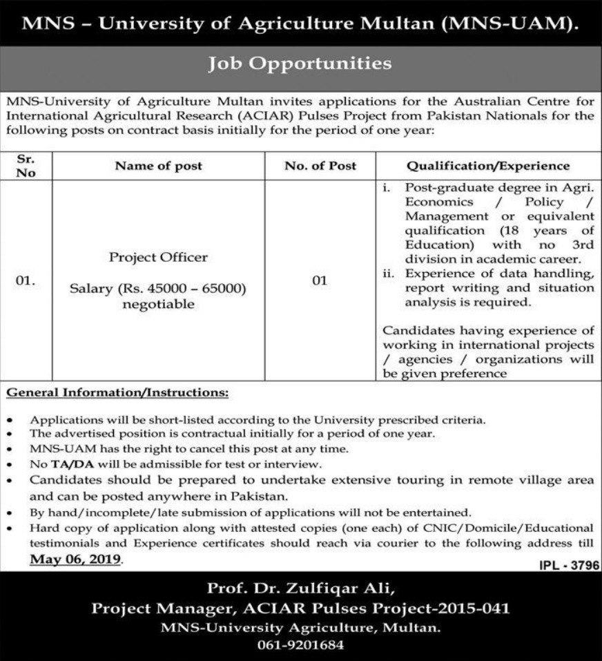 MNS University of Agriculture Multan Jobs 2019