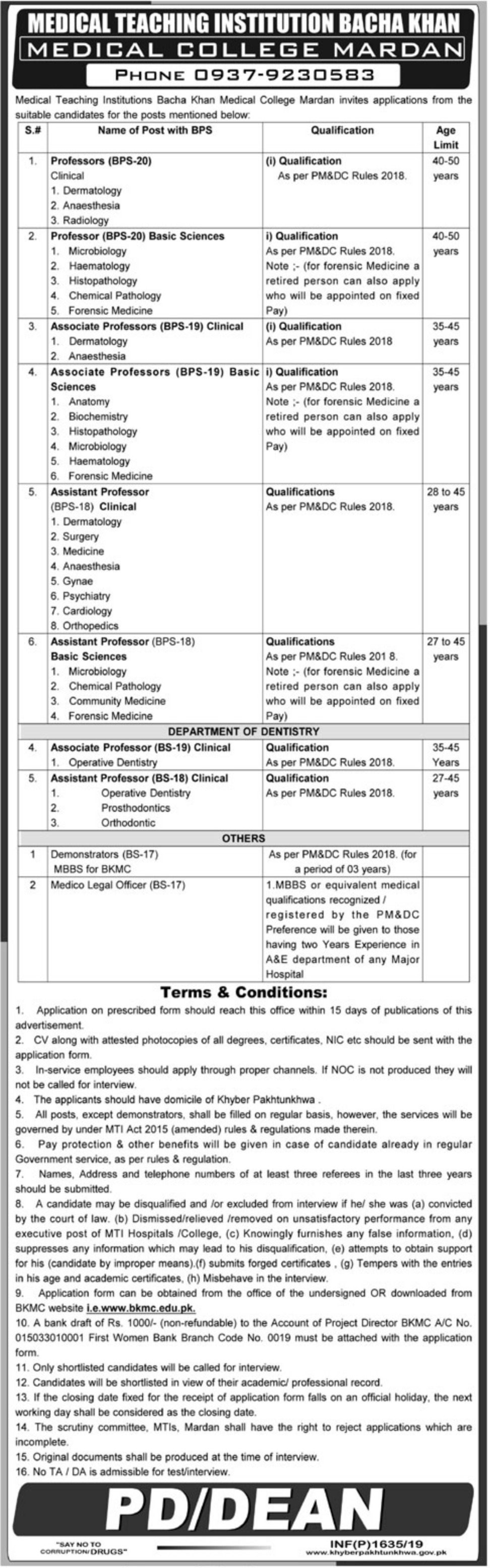 MTI BKMC Mardan Jobs 2019 Medical Teaching Institution Bacha Khan Medical College