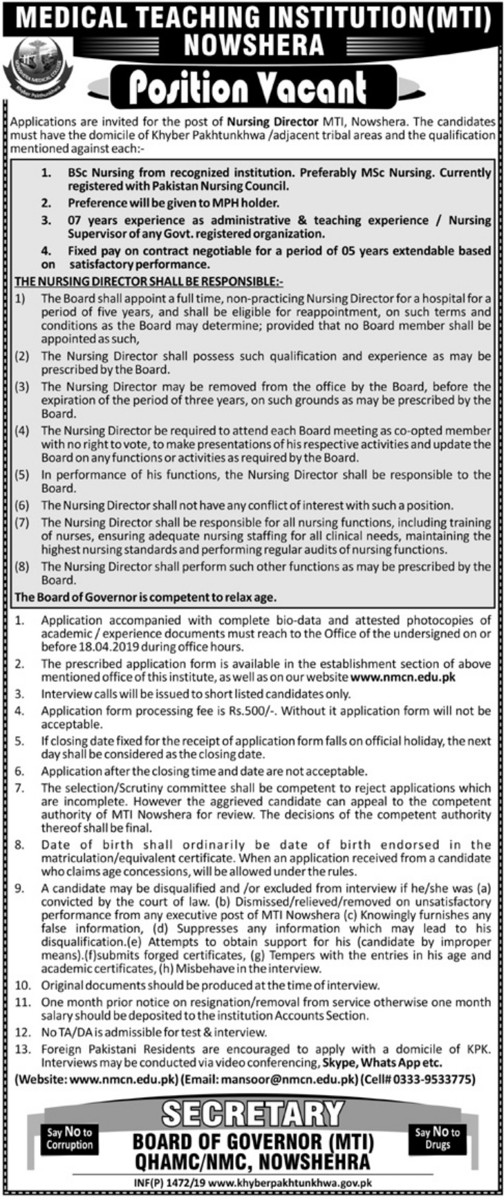 Medical Teaching Institition MTI Nowshera Jobs 2019 KPK Latest