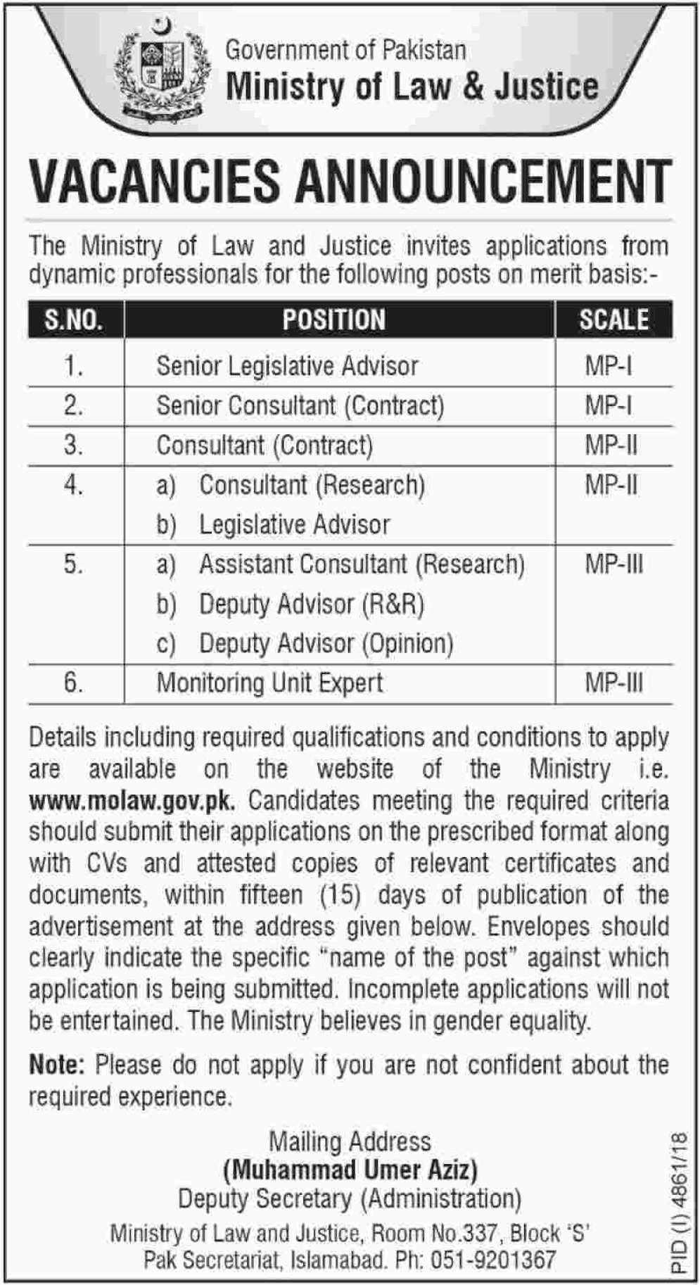 Ministry of Law & Justice Jobs 2019 Government of Pakistan Latest