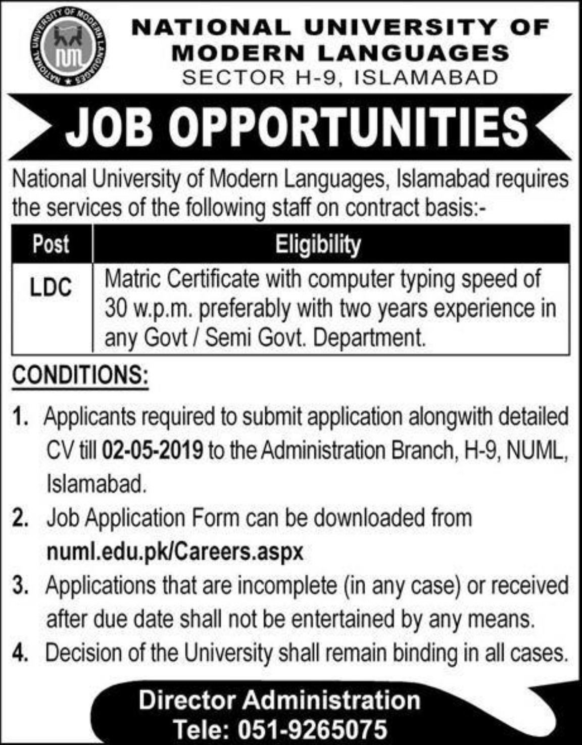 National University of Modern Languages NUML Islamabad Jobs 2019 Latest