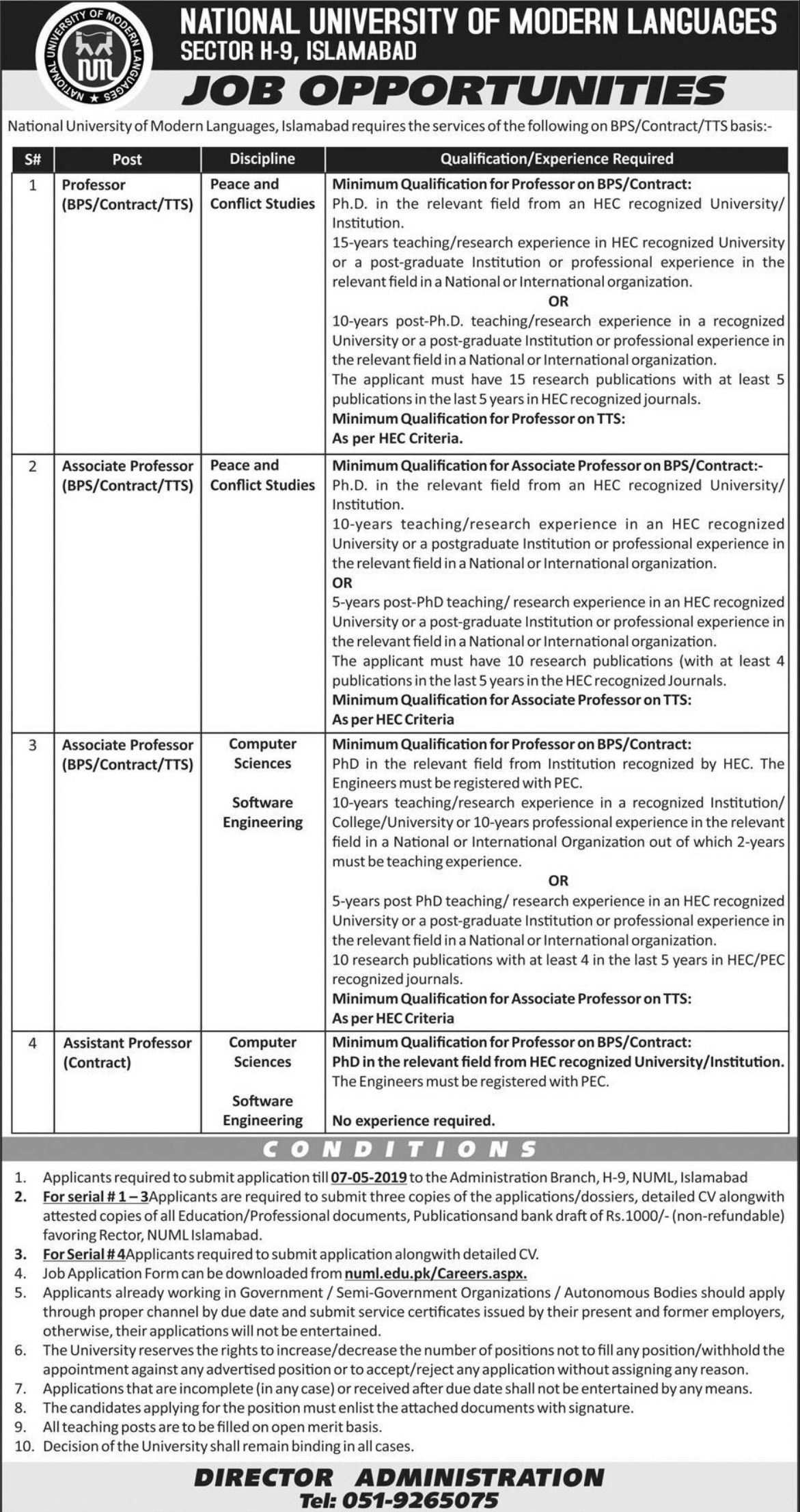 National University of Modern Languages NUML Islamabad Jobs 2019