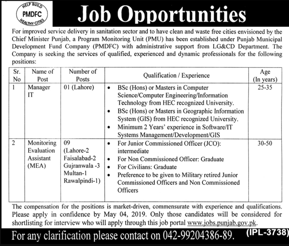 PMU Jobs 2019 Punjab Municipal Development Fund Company PMDFC