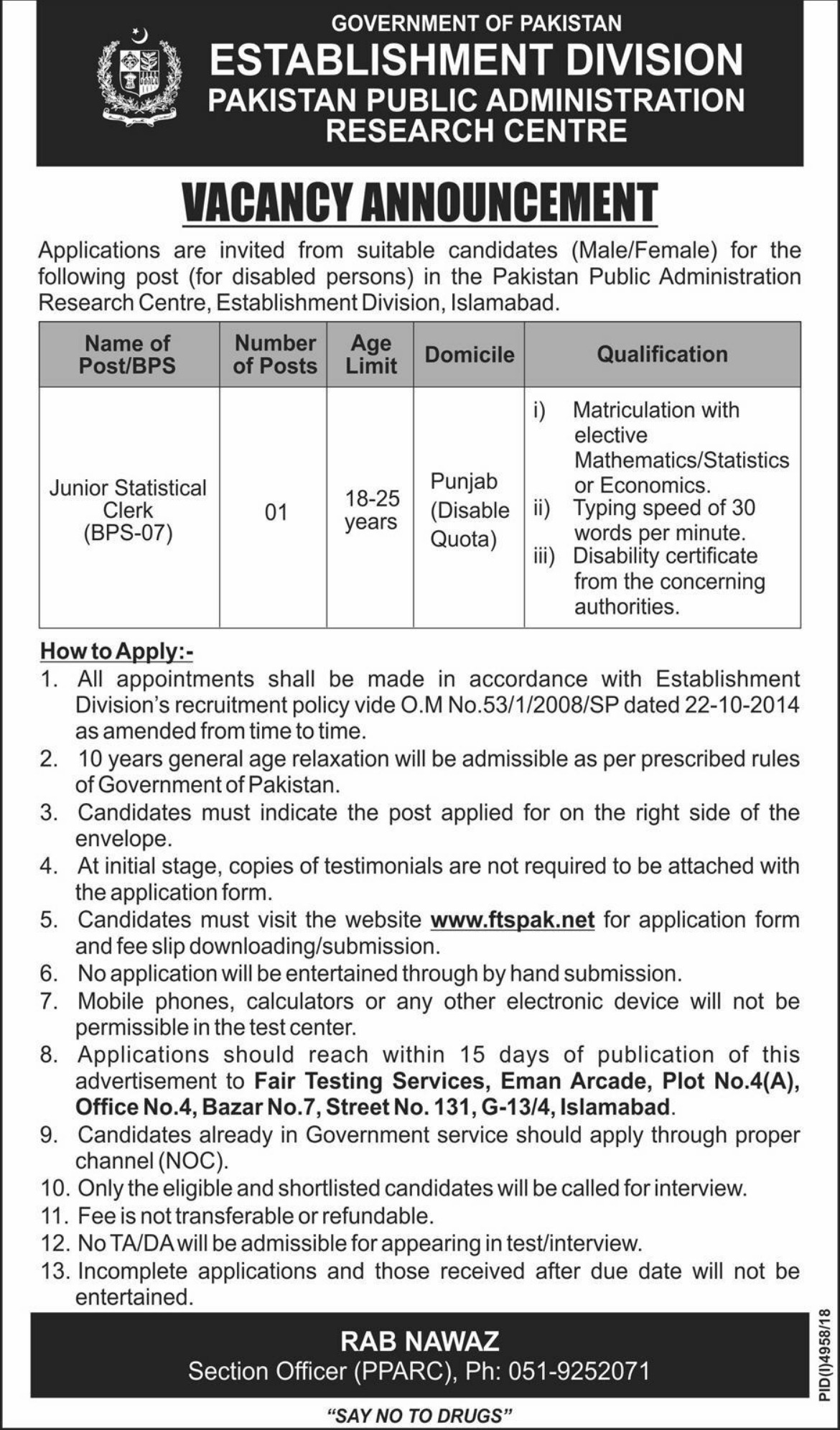 Pakistan Public Administration Research Centre PPARC Jobs 2019 Establishment Division Latest
