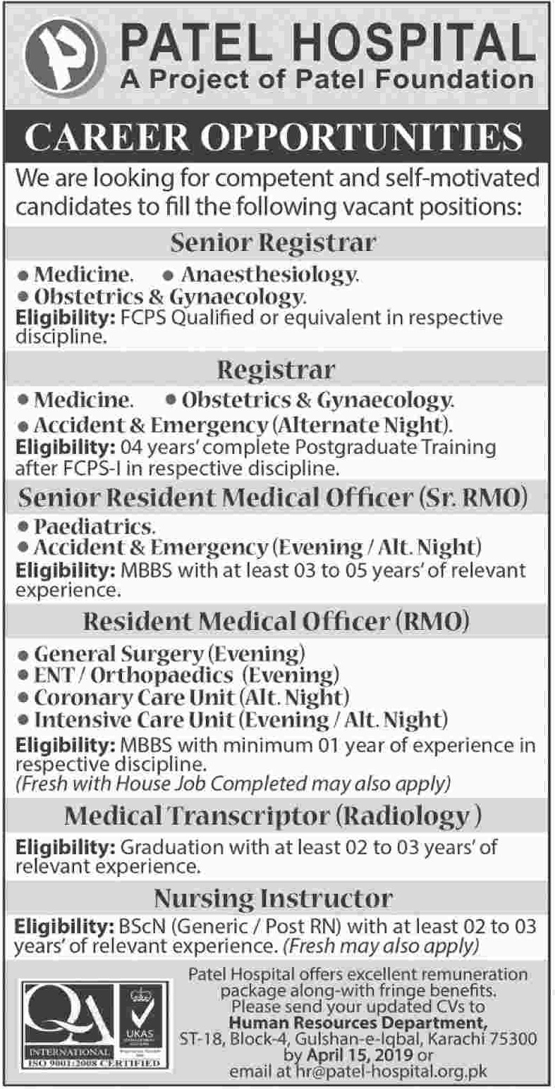 Patel Hospital Karachi Jobs 2019 Sindh Latest