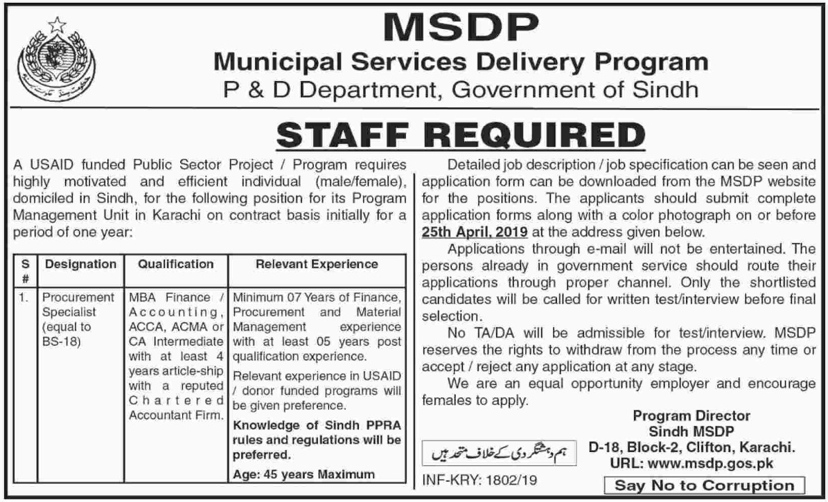 Planning & Development P&D Department Sindh Jobs 2019 Latest
