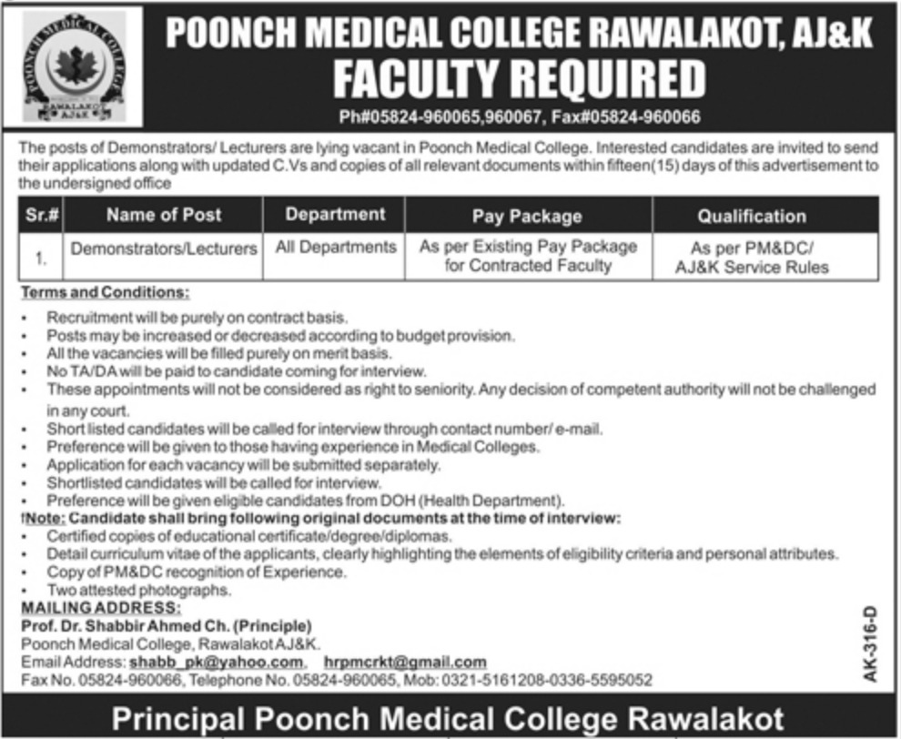 Poonch Medical College Rawalakot AJK Jobs 2019 Latest