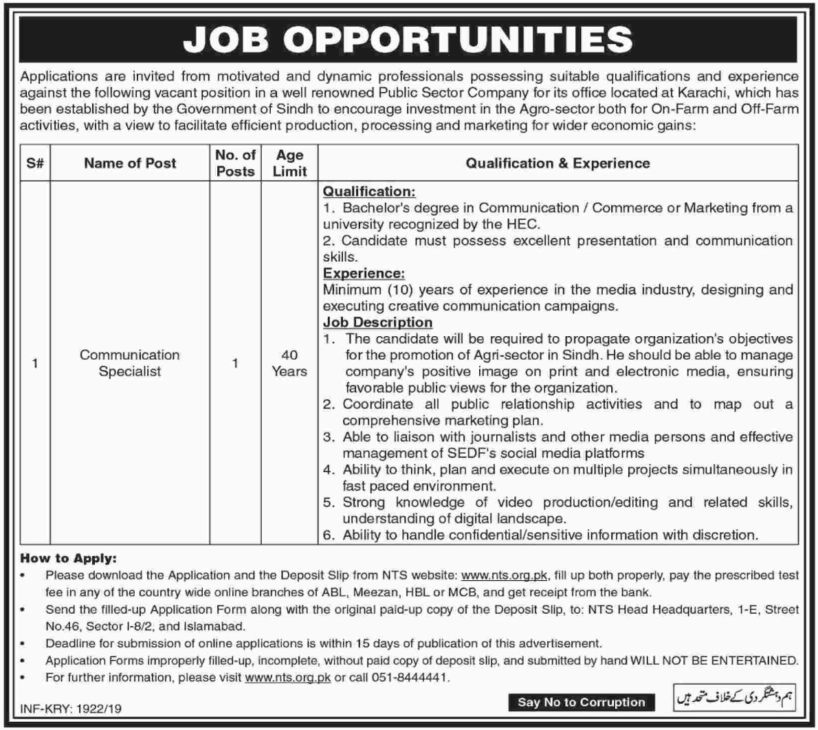 Public Sector Company Karachi Jobs 2019 Apply through NTS