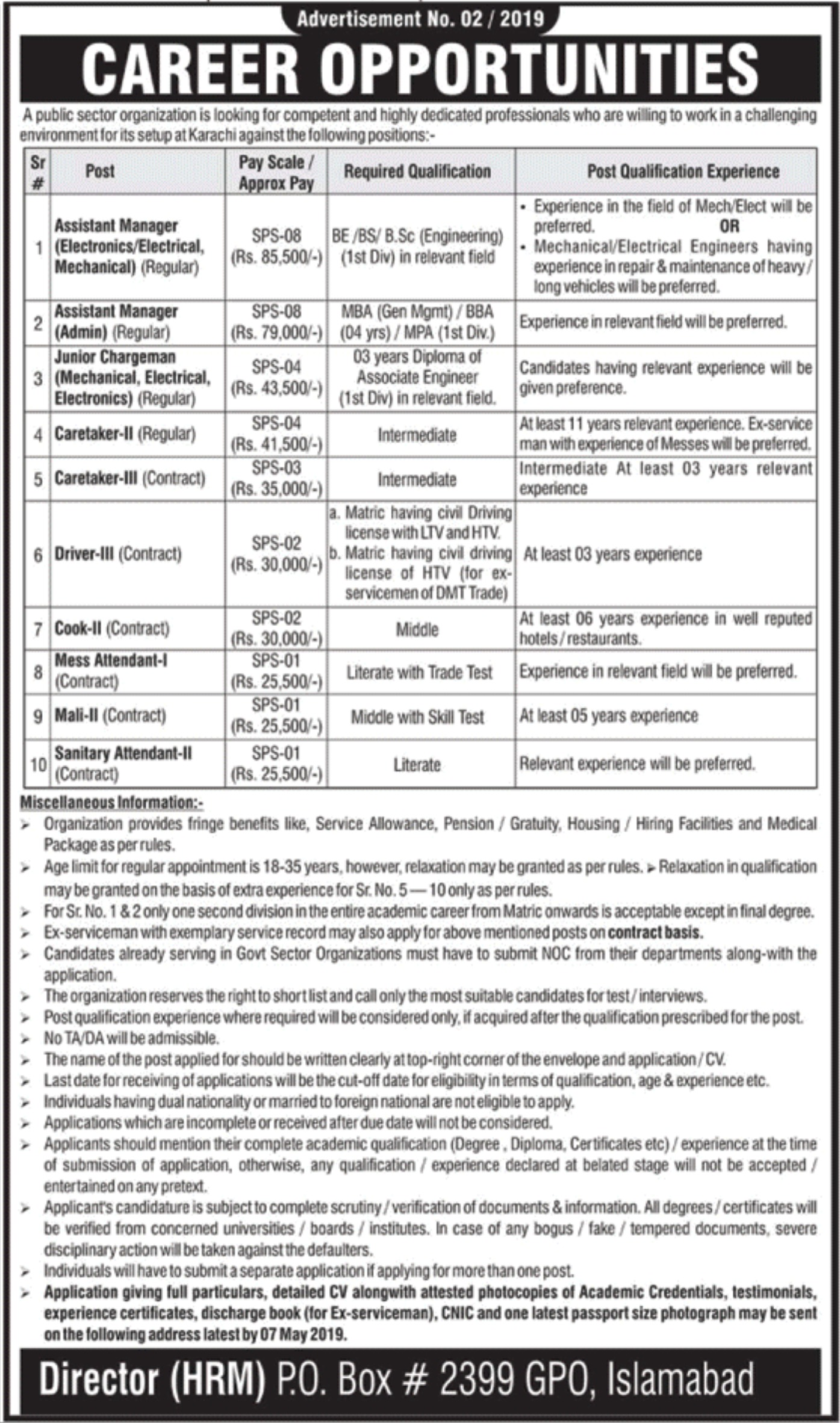 Public Sector Organization Jobs 2019 P.O.Box 2399 Islamabad Latest