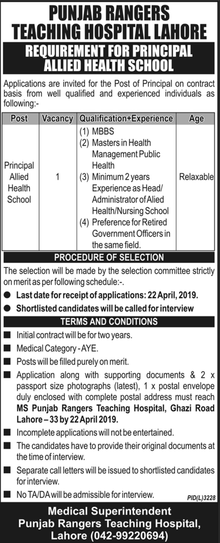 Punjab Rangers Teaching Hospital Lahore Jobs 2019 Latest
