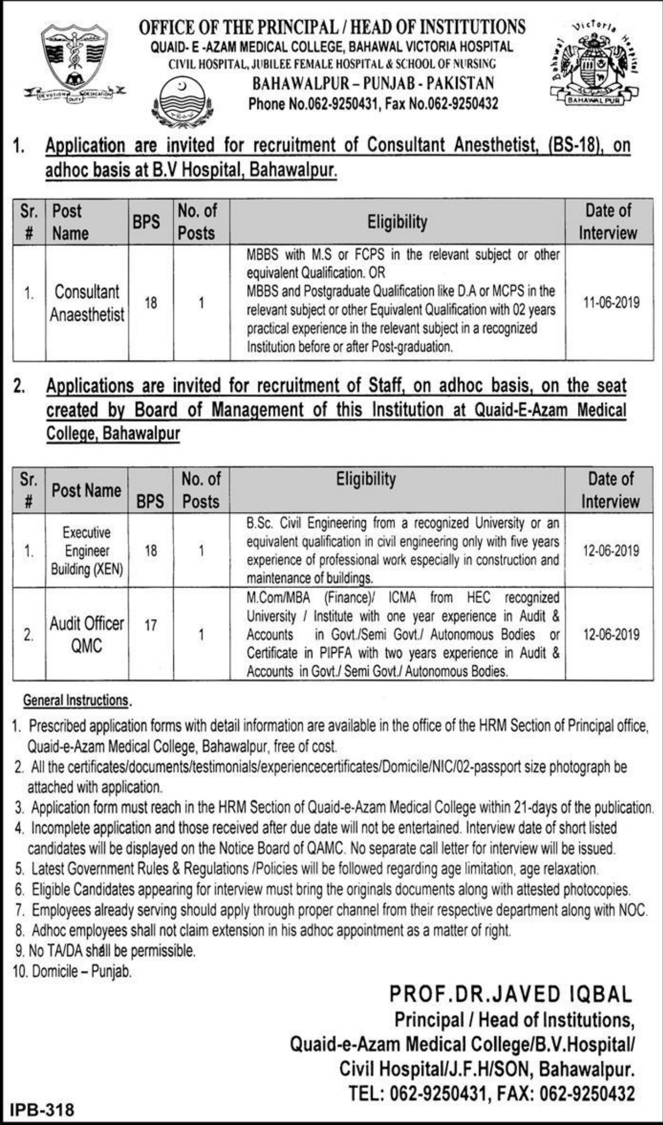 Quaid-e-Azam Medical College Bahawal Victoria Hospital Bahawalpur Jobs 2019 Latest