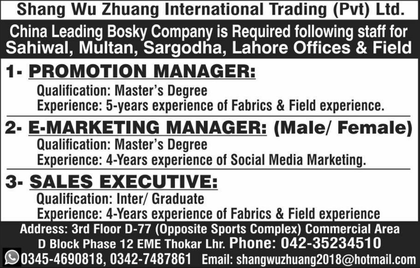 Shang Wu Zhuang International Trading Pvt Ltd Jobs 2019