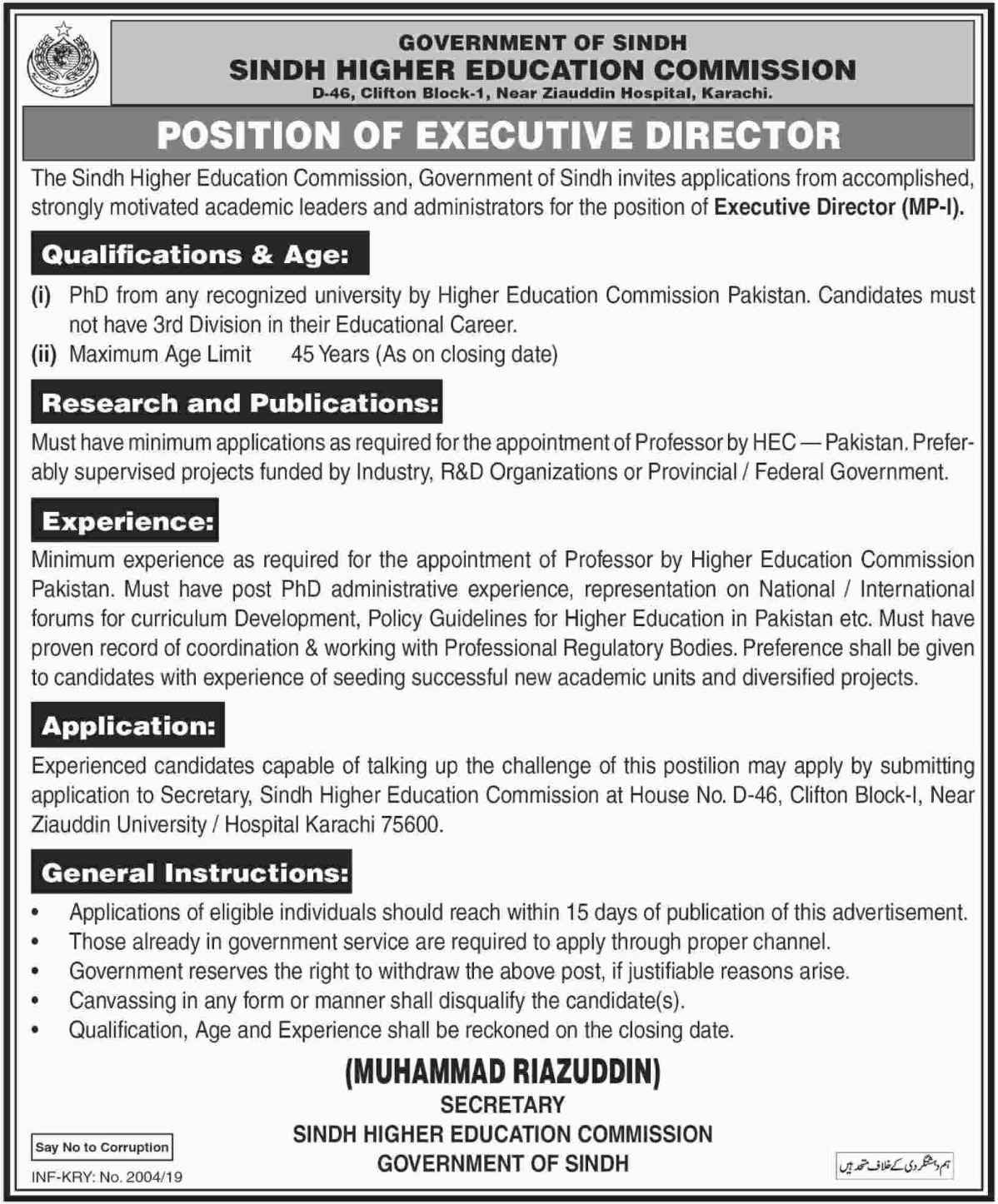 Sindh Higher Education Commission Jobs 2019 Latest