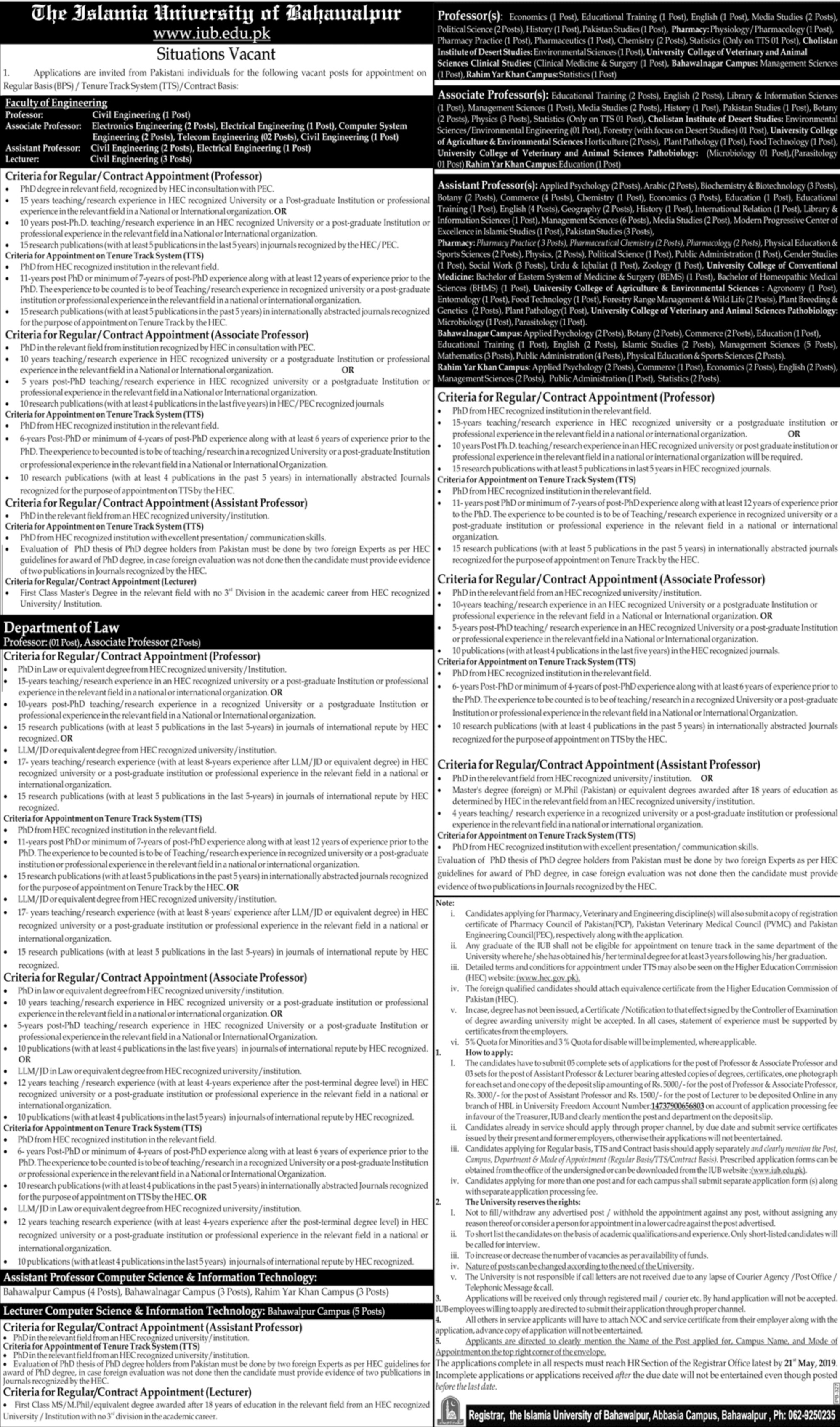 The Islamia University of Bahawalpur Jobs 2019