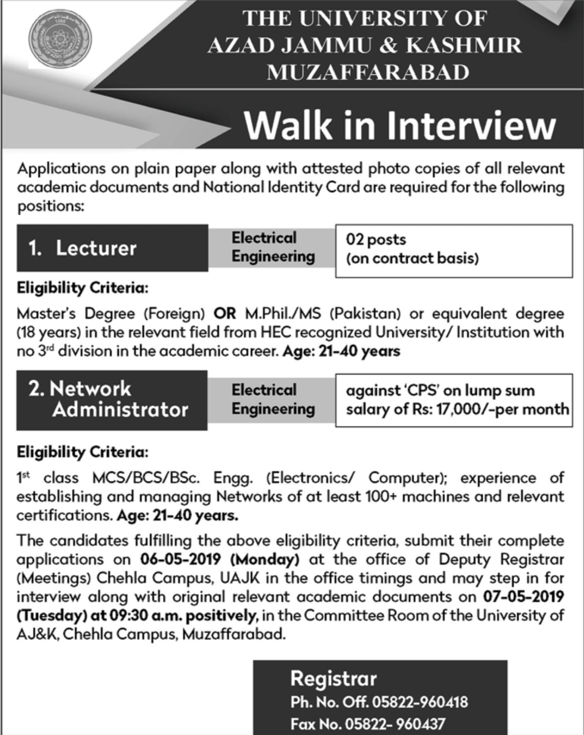 University of Azad Jammu & Kashmir Jobs 2019 AJK Muzaffarabad Latest
