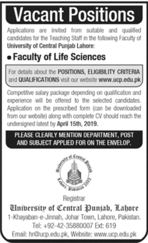 University of Central Punjab UCP Lahore Jobs 2019 Latest