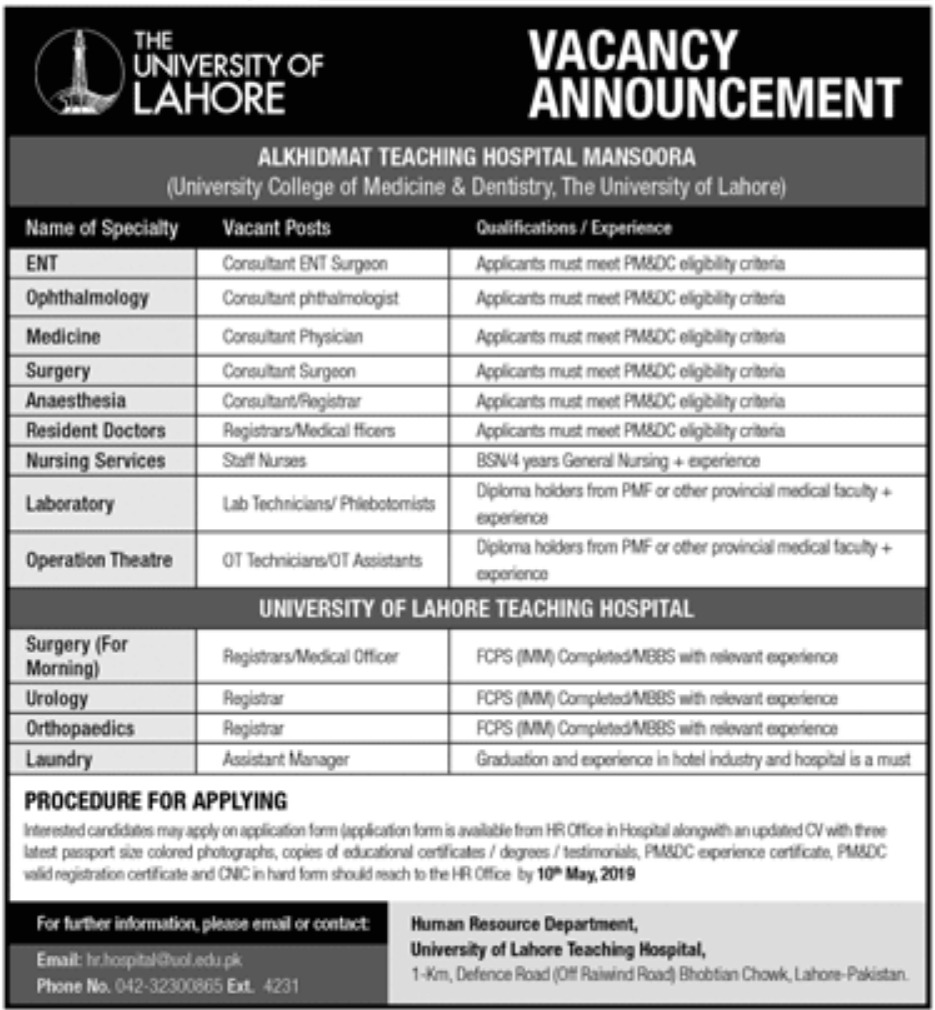 University of Lahore Teaching Hospital Jobs 2019University of Lahore Teaching Hospital Jobs 2019