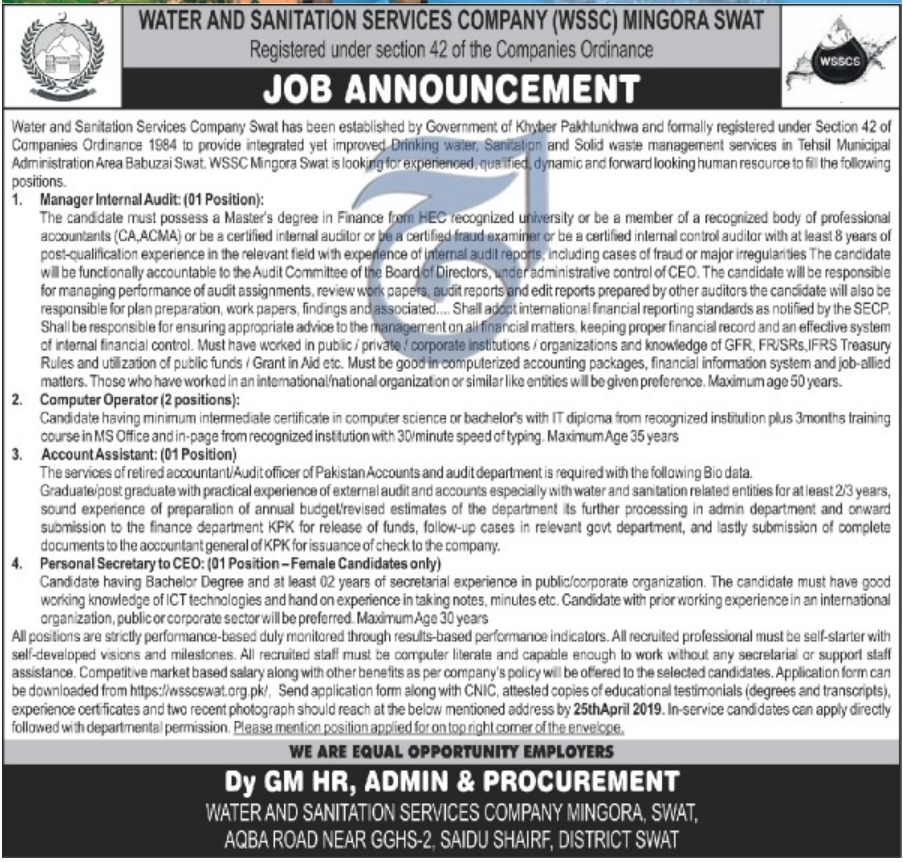 Water and Sanitation Services Company WSSC Mingora Swat Jobs 2019 KPK Latest